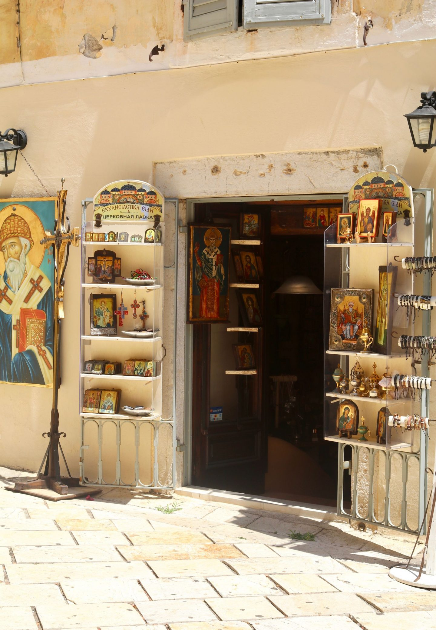 Corfu town shop | Corfu travel guide